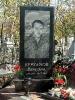 Памятник из чёрного гранита с картиной - фото1