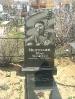 Памятник из чёрного гранита с картиной - фото 2