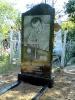 Памятник из чёрного гранита с картиной - фото3