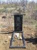 Установка памятника на могилу - фото 29