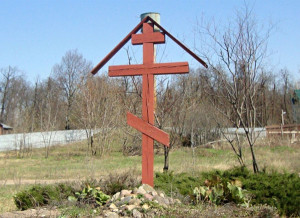 Православные памятники - традиционный православный крест на могиле