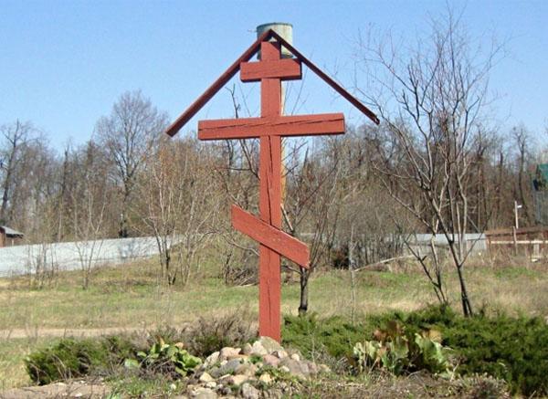 Заказ памятника на кладбище Котельниково Эконом памятник Плечики Усмань