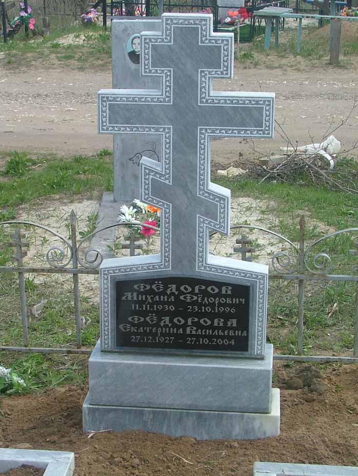 Кресты мраморные на могилу памятники из серого гранита фото